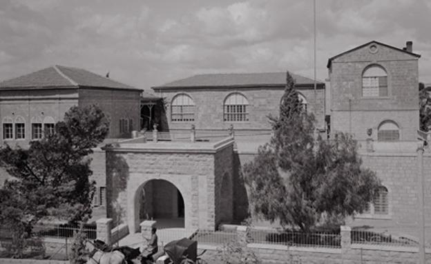 אמריקן קולוני, סביבות 1930 (צילום: ארכיון אוספי המושבה האמריקנית בי-ם)