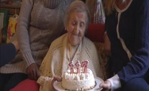 מורנו. בת 117 במותה (צילום: רויטרס)
