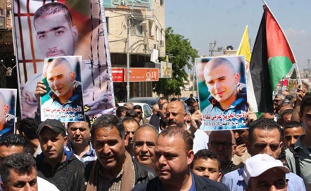 הפגנת תמיכה באסירים בג'נין, היום (צילום: השואגים לימין)