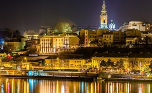בלגרד (צילום: Leonid Andronov, Shutterstock)