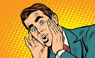 פופ ארט גבר מופתע (צילום: Shutterstock, מעריב לנוער)