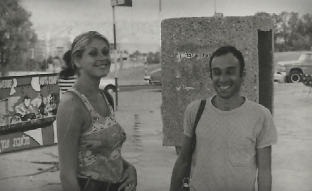 חנוך ונאוה (צילום: באדיבות נאוה)