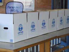 """איסוף מזון של ארגון """"לתת"""", ארכיון (צילום: ענת כהן)"""