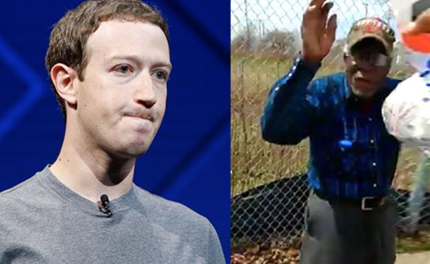"""""""טכנו"""": המאבק באלימות שמוצפת ברשתות החברתיות (צילום: רויטרס)"""