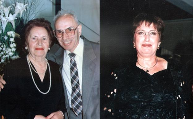 רחל רוזנשטיין והוריה (צילום: באדיבות המשפחה)