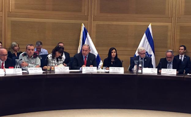 הוועדה לביקורת המדינה