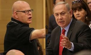 דיון בוועדה לביקורת המדינה בנושא צוק איתן (צילום: חדשות 2)