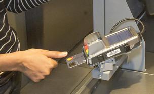 כרטיס אשראי ביומטרי של מאסטרקארד (צילום:  יחסי ציבור )