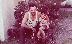 אבא ואני  (צילום: צילום משפחתי באדיבות המשפחה)