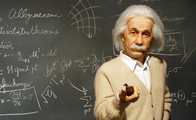 אלברט איינשטיין (צילום: Chung Sung-Jun, GettyImages IL)