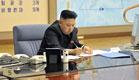 הנשיא הצפון קוריאני קים (צילום: dailymail\Reuters)