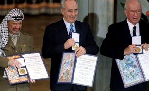 רבין, פרס וערפאת בטקס קבלת פרס נובל (צילום: רויטרס)