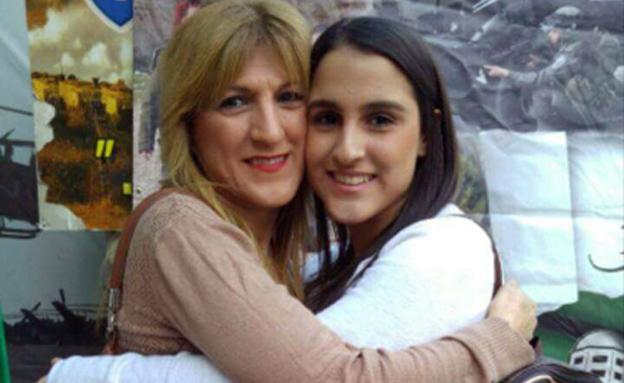 """הדר כהן ז""""ל עם אמה סיגל (צילום: באדיבות המשפחה)"""