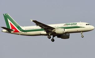 מטוס של אליטליה (צילום: יחסי ציבור)