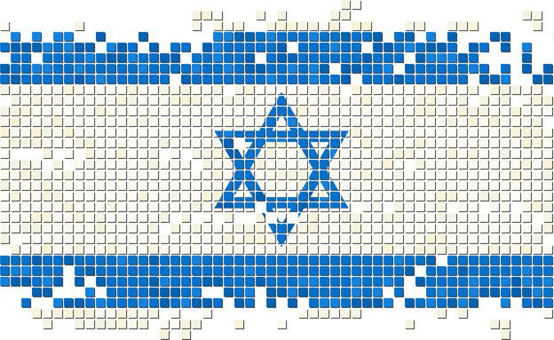 PixelatedIsraelFlag