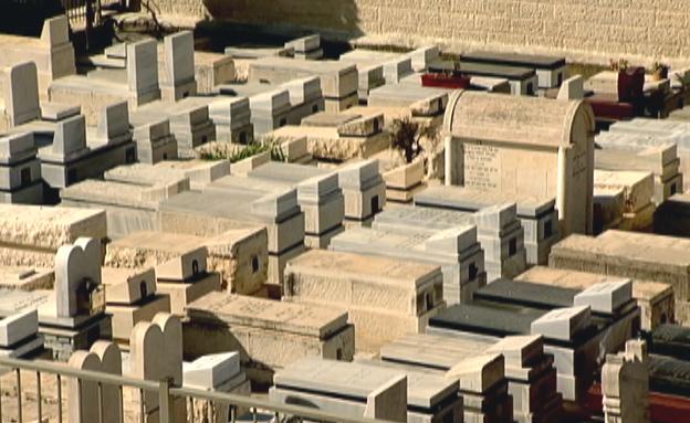 הר המנוחות בירושלים (צילום: חדשות 2)