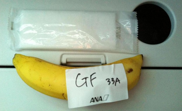 בננה נטולת גלוטן (צילום: יחסי ציבור)