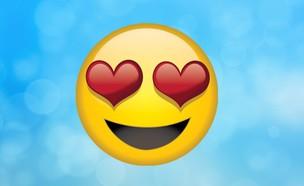 אימוג'י מאוהב (צילום: צילום מסך, מעריב לנוער)