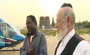 מגרש השדים של אפריקה בדרך לישראל (צילום: חדשות 2)