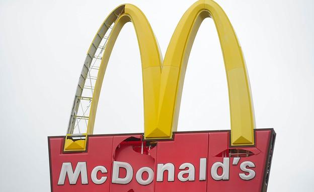 שלט מקדונלדס באוסטרליה (צילום: Ian Hitchcock, GettyImages IL)