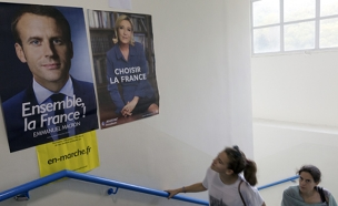 הקלפיות בצרפת, הבוקר (צילום: EPA/JEROME FAVRE)