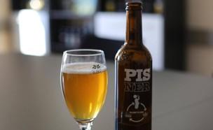 בירה יוצאת דופן (צילום: יחסי ציבור)
