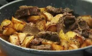 סופריטו תפוחי אדמה ועגל (צילום: טופ ליין תקשורת, המרכיב העיקרי)