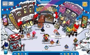 אתרי ילדות (צילום: צילום מסך, מעריב לנוער)