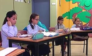 צפו: כיתת המחוננות (צילום: חדשות2)