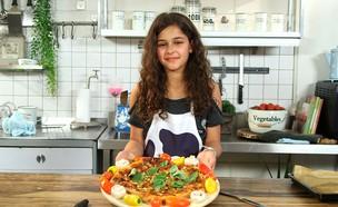 הפיצה של רותם (צילום: עופר דורי - ארז דן הפקות, מאקו)