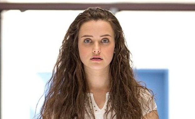 """קתרין לנגפורד ב""""13 סיבות"""" (צילום:  יחסי ציבור )"""