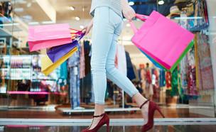 קניות שופינג (צילום: Shutterstock)
