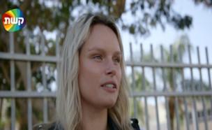 """אלכסה דול ב""""אנשים"""" (צילום: מתוך אנשים)"""
