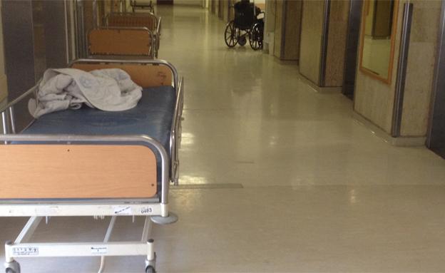 בית חולים הדסה (צילום: חדשות 2)