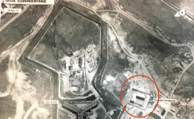 בית הכלא בו הותקנו המשרפות (צילום: חדשות 2)