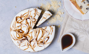 עוגת גבינה מלגה, בנדיקט (צילום: שרית גופן,  יחסי ציבור )