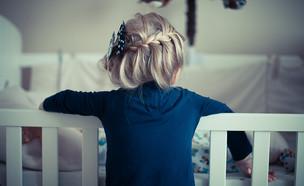 מטפלת (צילום: Shutterstock)