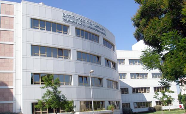 בית החולים תל השומר (צילום: I, David Shay)