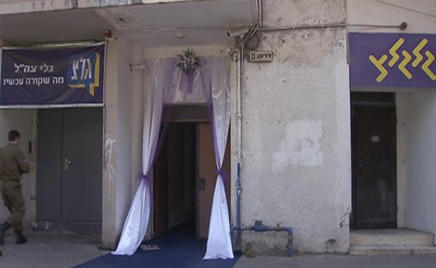 התחנה ביפו (צילום: חדשות 2)