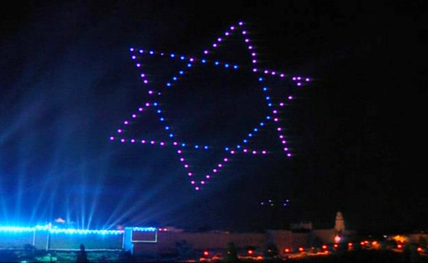 ירושלים, הערב (צילום: חדשות 2)