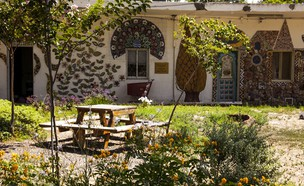כפר אהבה (צילום: אוהד לוינשטיין)