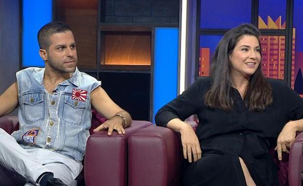 יעל שרוני ועידו מוסרי בראיון  (צילום: מתוך היום בלילה, שידורי קשת)