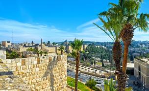 טיילת החומות בירושלים (צילום: יחסי ציבור)