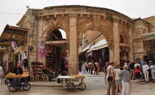העיר העתיקה בירושלים (צילום: יחסי ציבור)