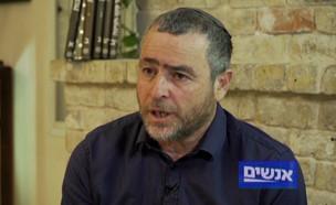 שמעון ריקלין בראיון (צילום: מתוך אנשים)