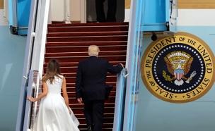 הנשיא טראמפ ורעייתו נפרדים מישראל (צילום: רויטרס)