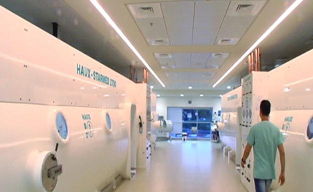 """""""החללית"""" בבית החולים אסף הרופא (צילום: חדשות 2)"""