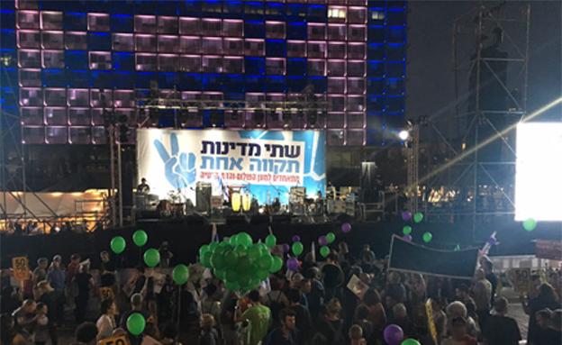 הרצוג קרא להקמת גוש פוליטי גדול (צילום: חדשות 2)
