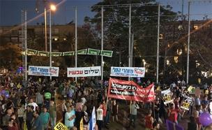הפגנת השמאל בכיכר רבין (צילום: חדשות 2)