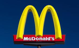 לוגו מקדונלדס (צילום: Ken Wolter, Shutterstock)